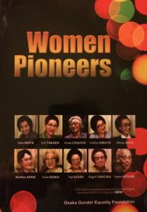 Women Pioneers